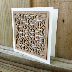 Plywood Celtic Laser cut Card ©KarenSmith